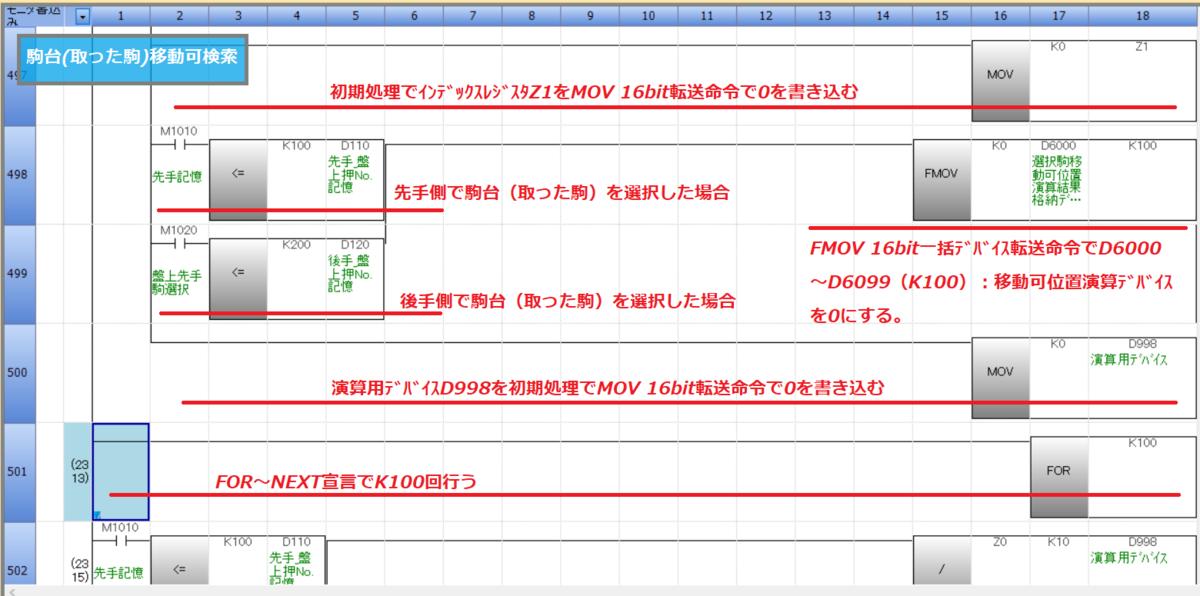 f:id:vv_6ong_3ka_cp:20201213061220p:plain