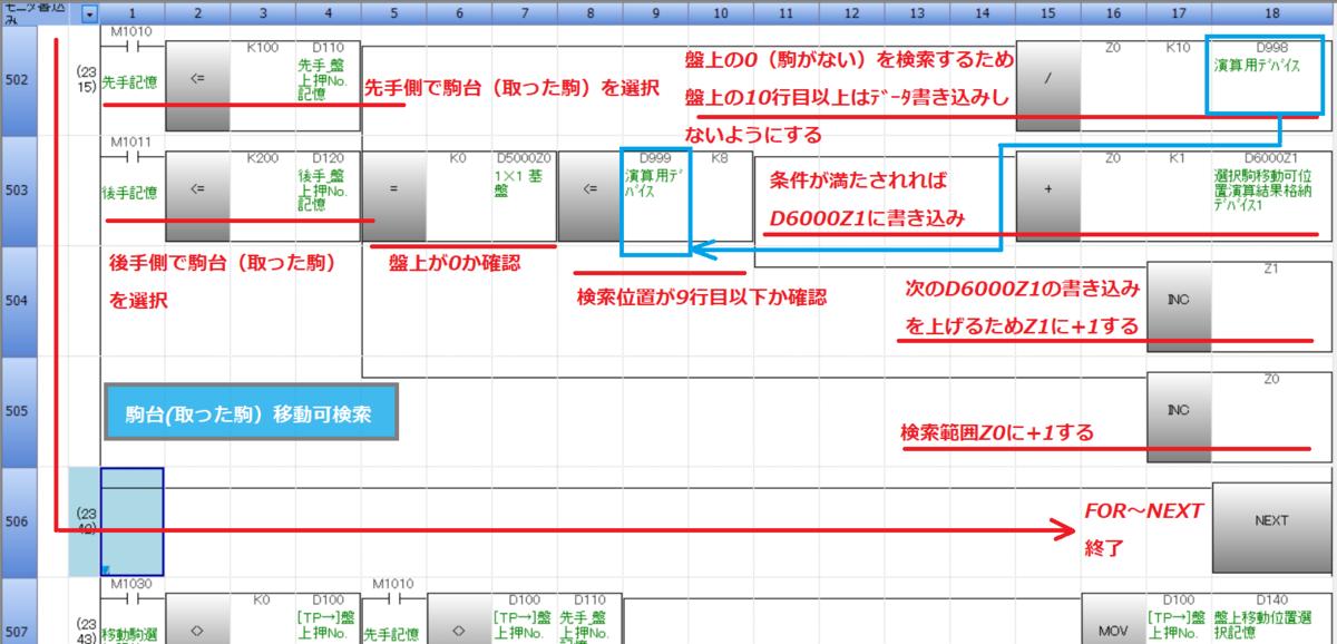 f:id:vv_6ong_3ka_cp:20201213061237p:plain