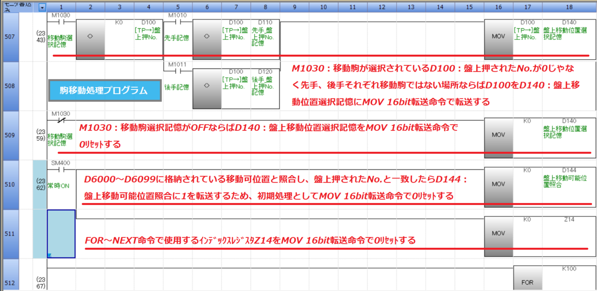 f:id:vv_6ong_3ka_cp:20201213061251p:plain