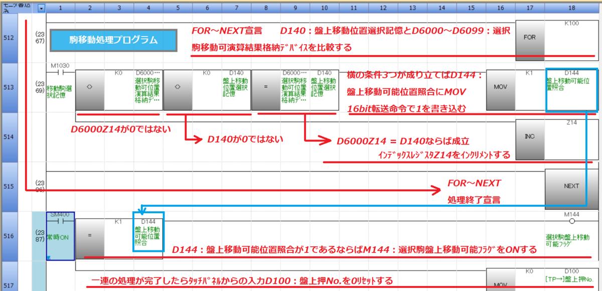f:id:vv_6ong_3ka_cp:20201213061304p:plain