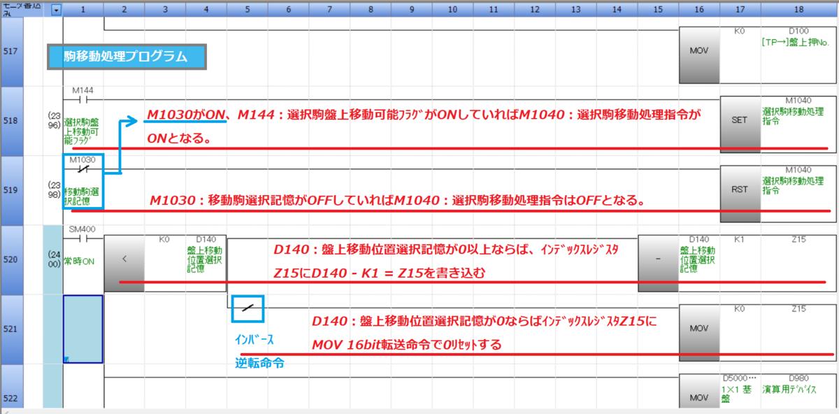 f:id:vv_6ong_3ka_cp:20201213061316p:plain