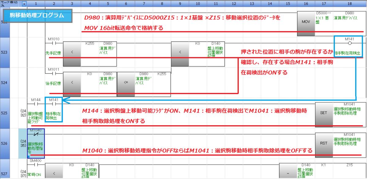f:id:vv_6ong_3ka_cp:20201213061331p:plain