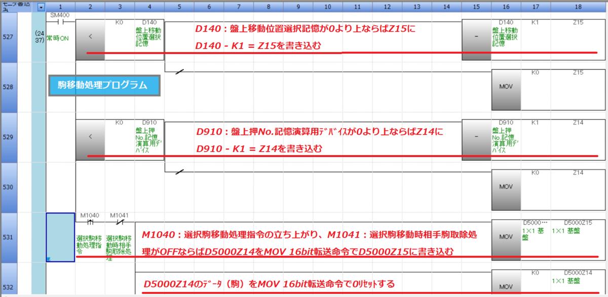 f:id:vv_6ong_3ka_cp:20201213061344p:plain