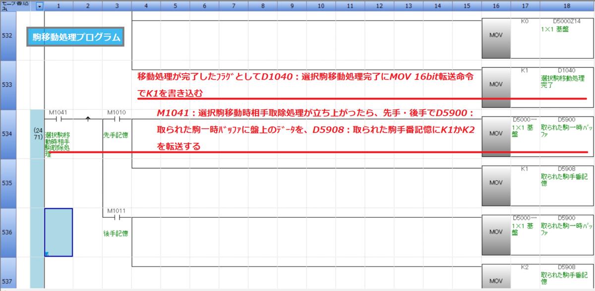 f:id:vv_6ong_3ka_cp:20201213061357p:plain
