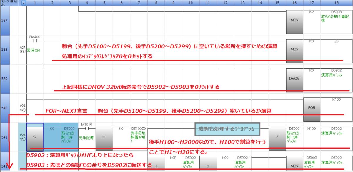 f:id:vv_6ong_3ka_cp:20201213061410p:plain