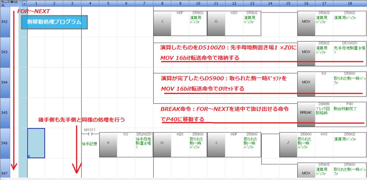 f:id:vv_6ong_3ka_cp:20201213061425p:plain