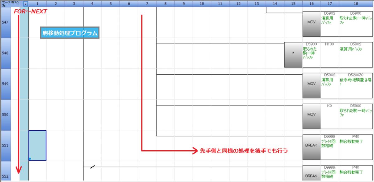 f:id:vv_6ong_3ka_cp:20201213061439p:plain