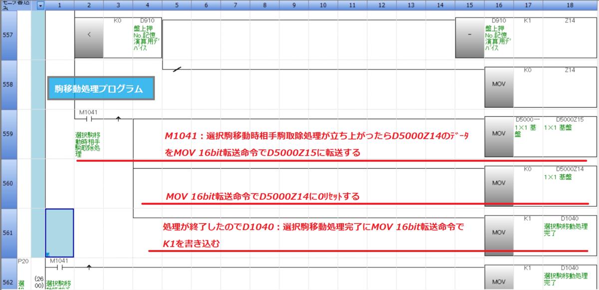 f:id:vv_6ong_3ka_cp:20201213061505p:plain