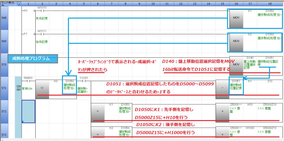 f:id:vv_6ong_3ka_cp:20201213141802p:plain