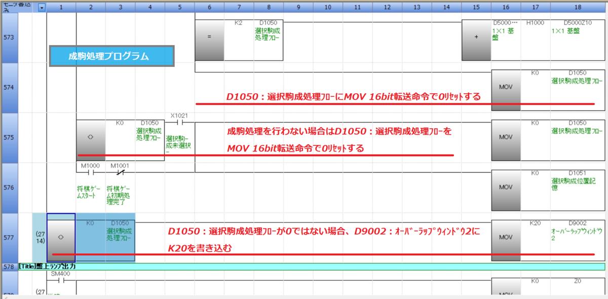 f:id:vv_6ong_3ka_cp:20201213141815p:plain