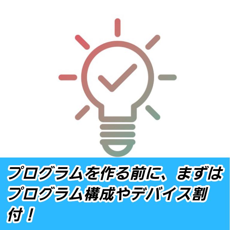 f:id:vv_6ong_3ka_cp:20201213143810p:plain