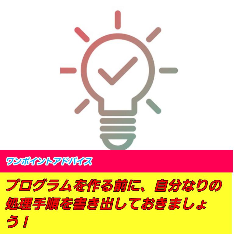 f:id:vv_6ong_3ka_cp:20201213144204p:plain