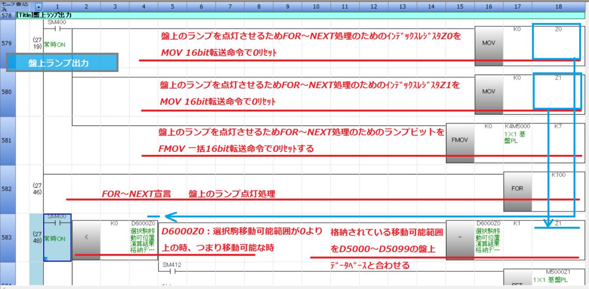 f:id:vv_6ong_3ka_cp:20201214053323p:plain