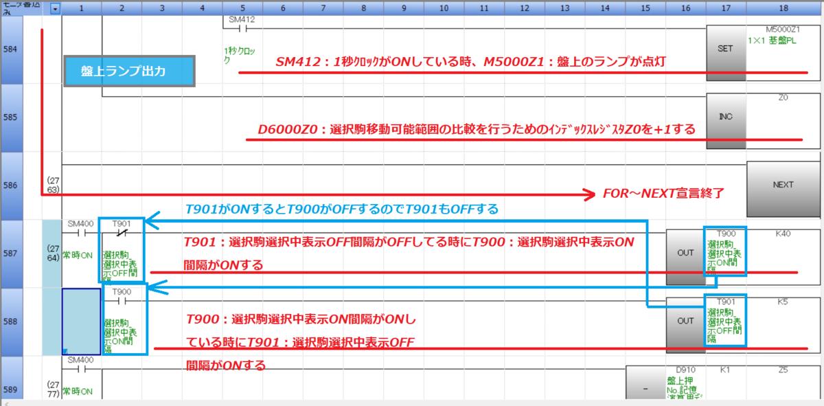 f:id:vv_6ong_3ka_cp:20201214053337p:plain