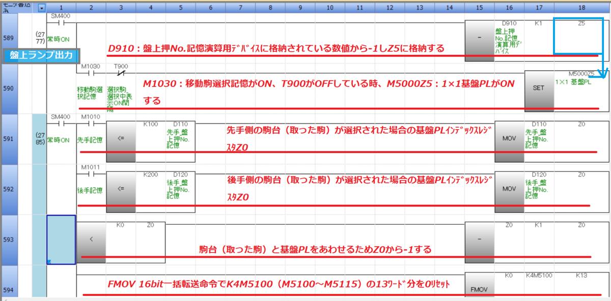 f:id:vv_6ong_3ka_cp:20201214053349p:plain