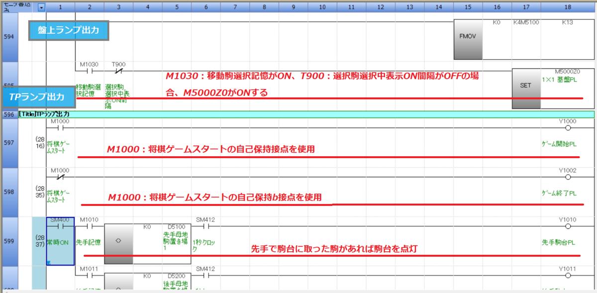 f:id:vv_6ong_3ka_cp:20201214053404p:plain