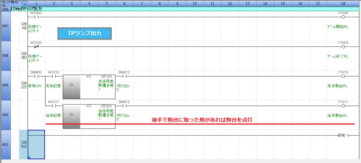 f:id:vv_6ong_3ka_cp:20201214053415p:plain