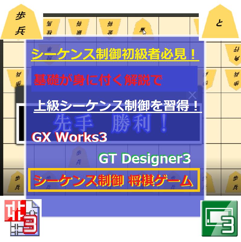 f:id:vv_6ong_3ka_cp:20201214062841p:plain