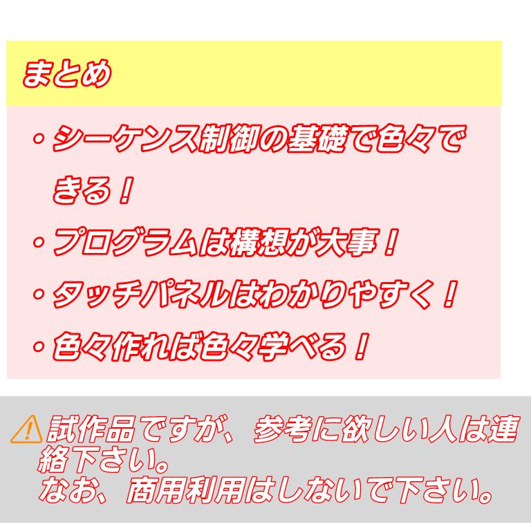f:id:vv_6ong_3ka_cp:20201214063529p:plain
