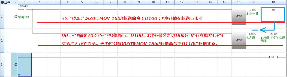 f:id:vv_6ong_3ka_cp:20201215123501p:plain