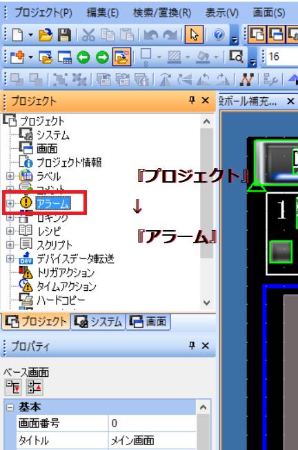 f:id:vv_6ong_3ka_cp:20201216010751p:plain
