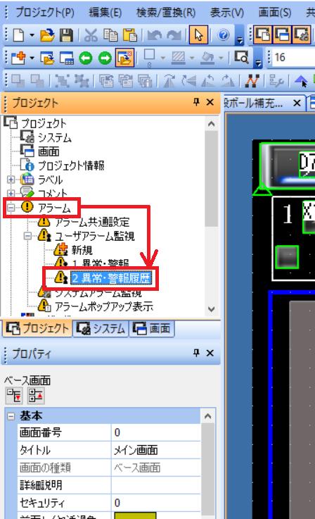 f:id:vv_6ong_3ka_cp:20201216011031p:plain