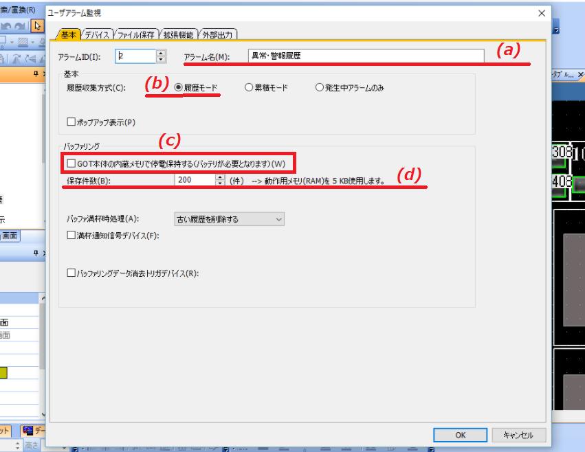 f:id:vv_6ong_3ka_cp:20201216011503p:plain
