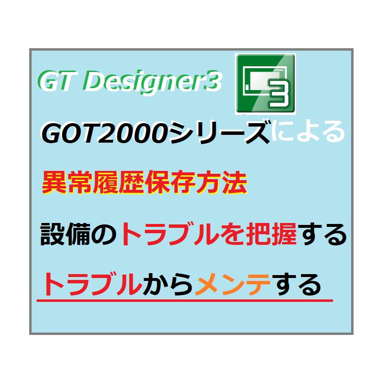 f:id:vv_6ong_3ka_cp:20201216013539p:plain