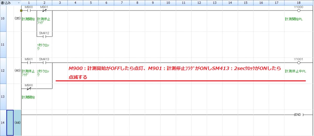 f:id:vv_6ong_3ka_cp:20201216085058p:plain