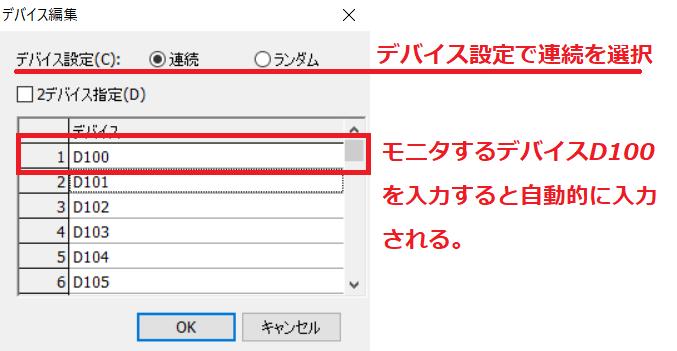 f:id:vv_6ong_3ka_cp:20201216085131p:plain