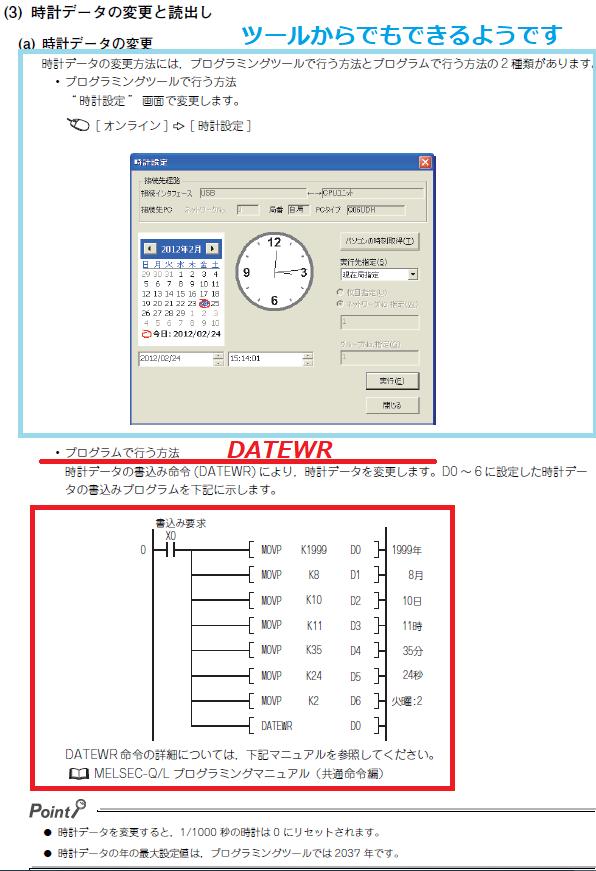 f:id:vv_6ong_3ka_cp:20201217052823p:plain