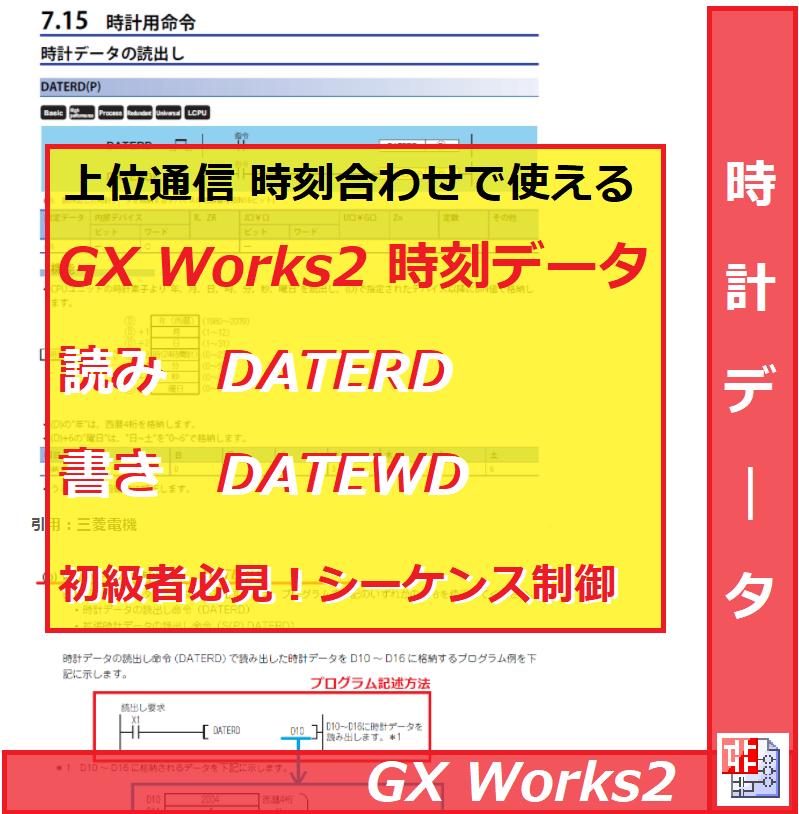 f:id:vv_6ong_3ka_cp:20201217055801p:plain