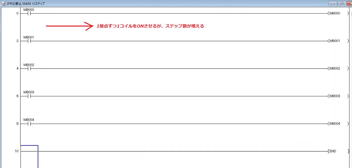 f:id:vv_6ong_3ka_cp:20201218080405p:plain