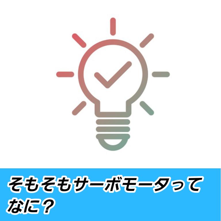 f:id:vv_6ong_3ka_cp:20201220023426p:plain
