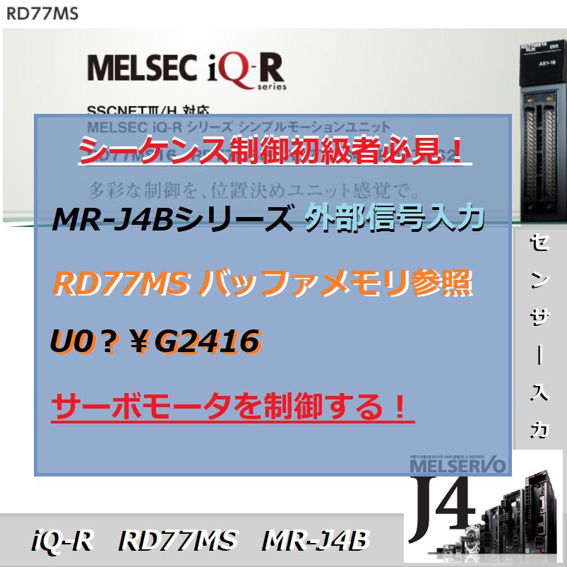 f:id:vv_6ong_3ka_cp:20201220033421p:plain