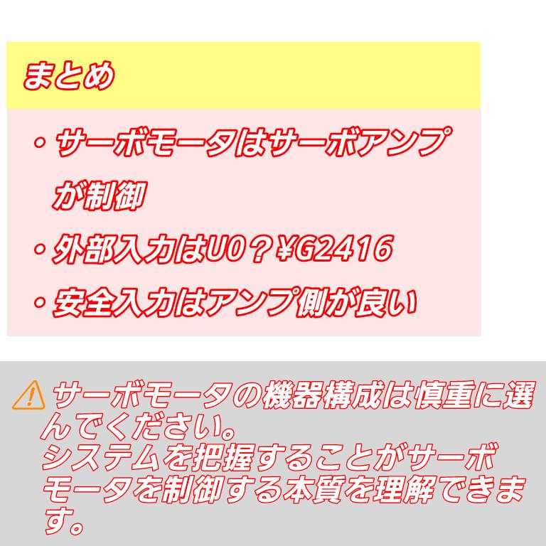 f:id:vv_6ong_3ka_cp:20201220034106p:plain