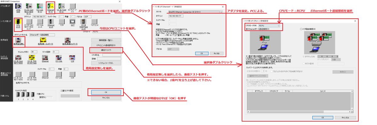 f:id:vv_6ong_3ka_cp:20201221124357p:plain