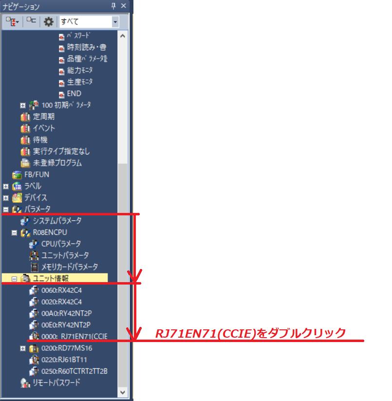 f:id:vv_6ong_3ka_cp:20201222021614p:plain
