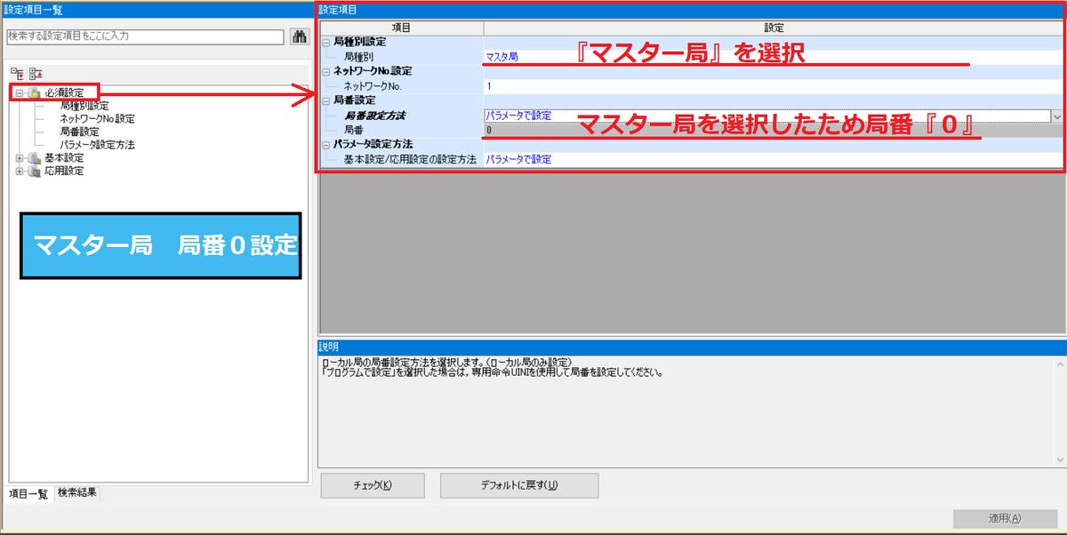 f:id:vv_6ong_3ka_cp:20201222024751p:plain