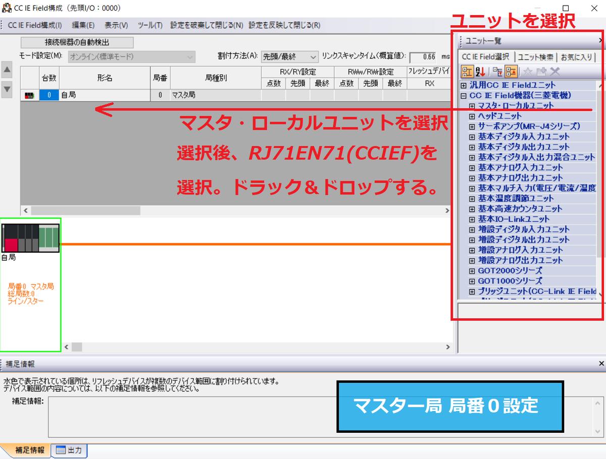f:id:vv_6ong_3ka_cp:20201222024817p:plain