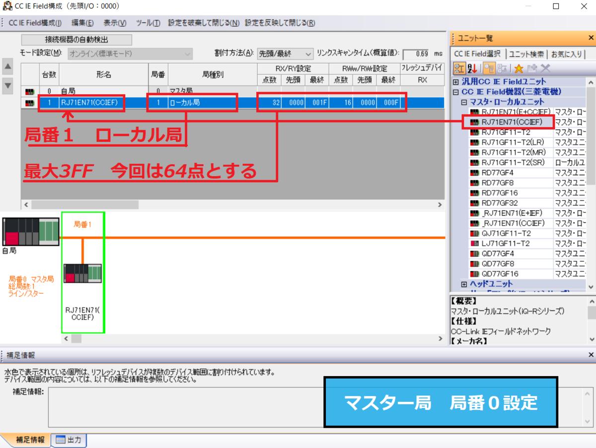 f:id:vv_6ong_3ka_cp:20201222024828p:plain