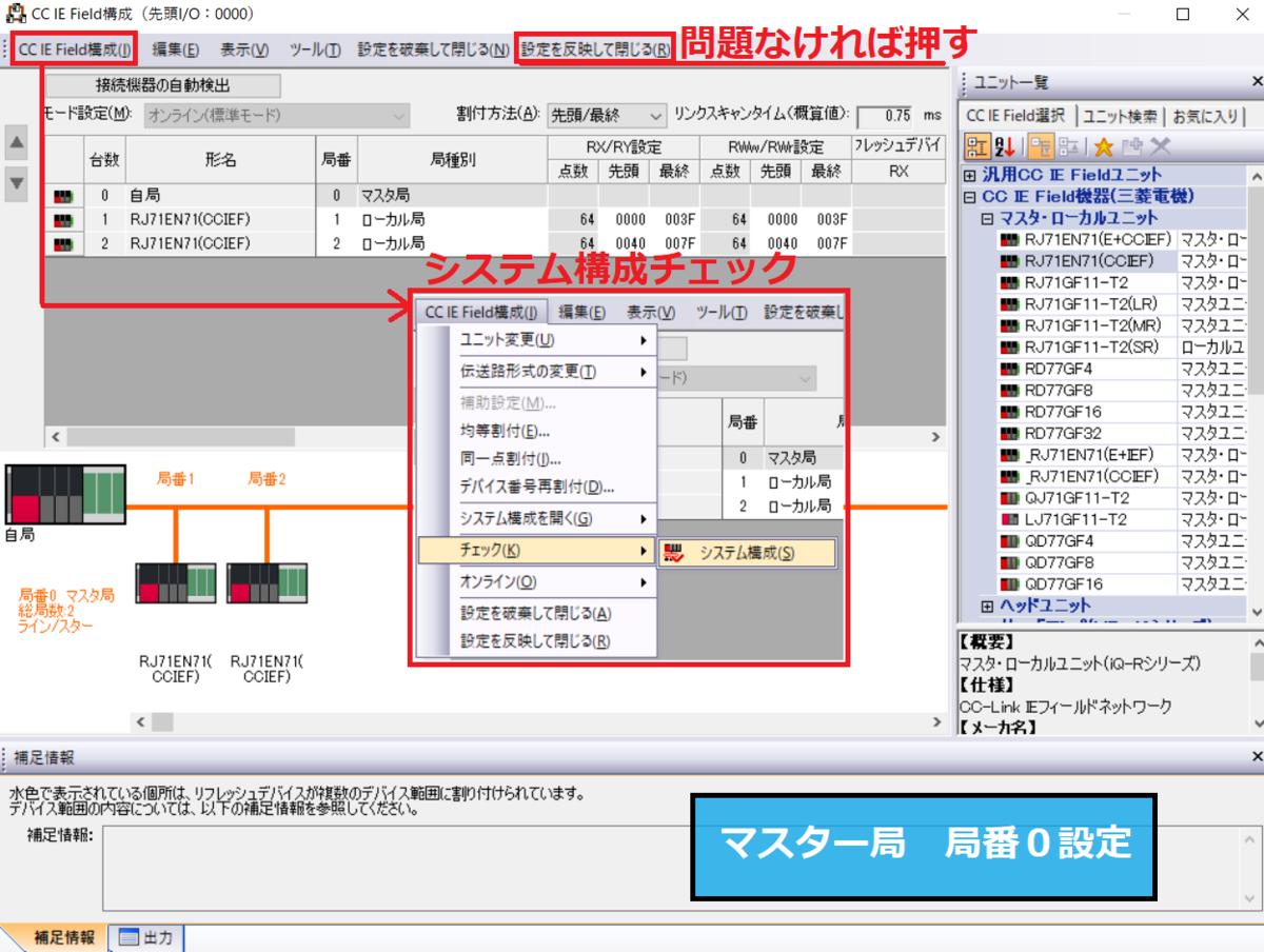 f:id:vv_6ong_3ka_cp:20201222024841p:plain