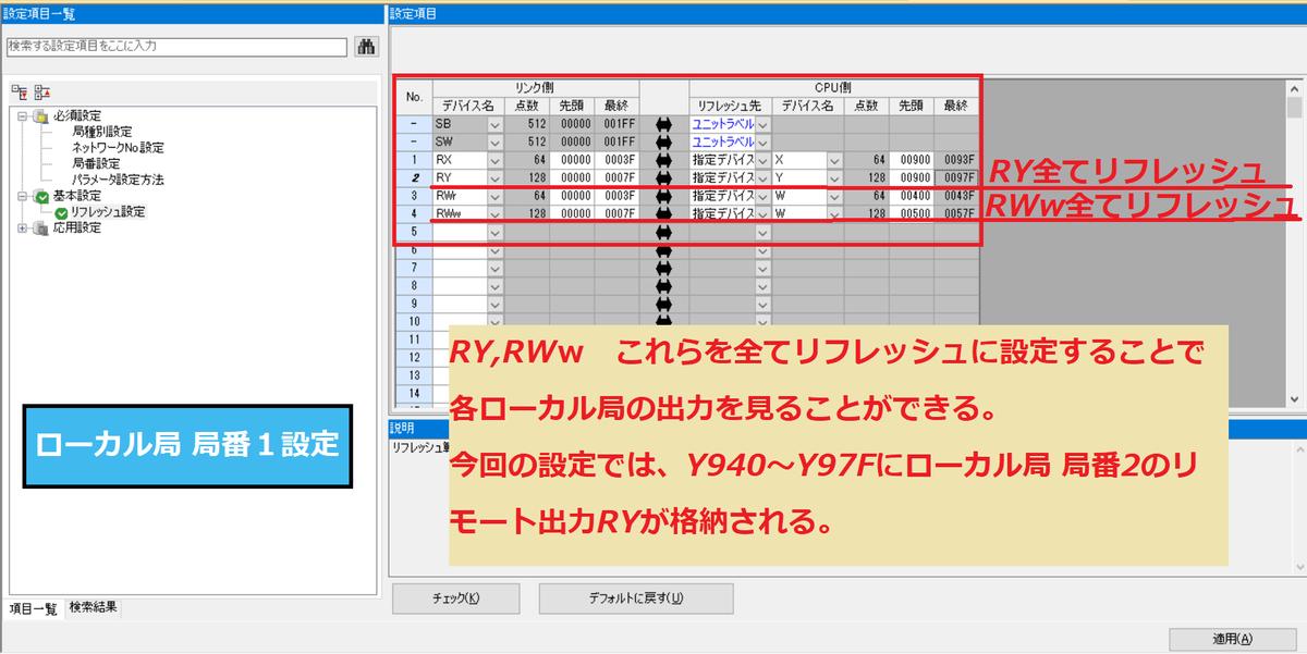 f:id:vv_6ong_3ka_cp:20201222045358p:plain