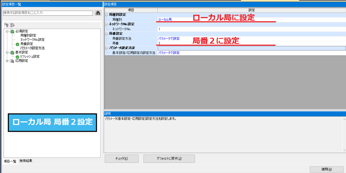 f:id:vv_6ong_3ka_cp:20201222050321p:plain