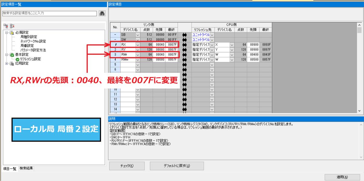 f:id:vv_6ong_3ka_cp:20201222050335p:plain