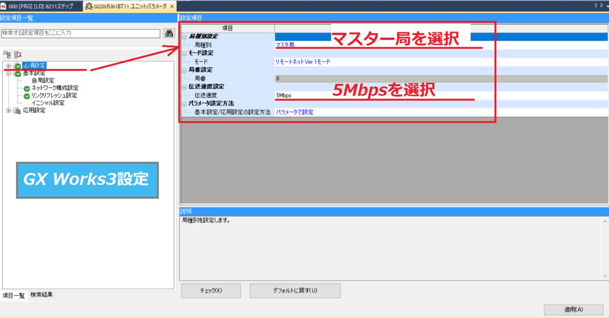 f:id:vv_6ong_3ka_cp:20201227053656p:plain