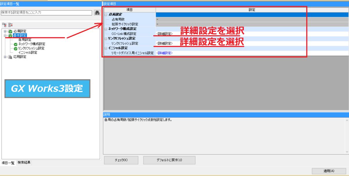 f:id:vv_6ong_3ka_cp:20201227053708p:plain