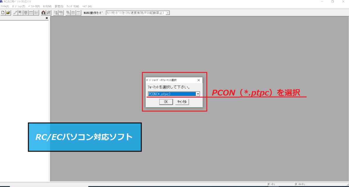 f:id:vv_6ong_3ka_cp:20201227055944p:plain