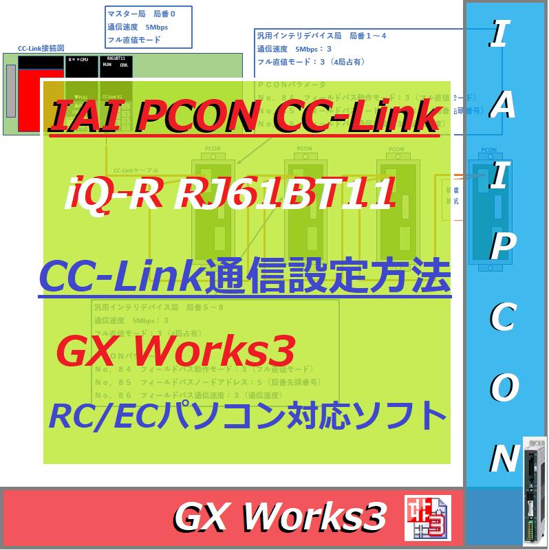f:id:vv_6ong_3ka_cp:20201227072305p:plain