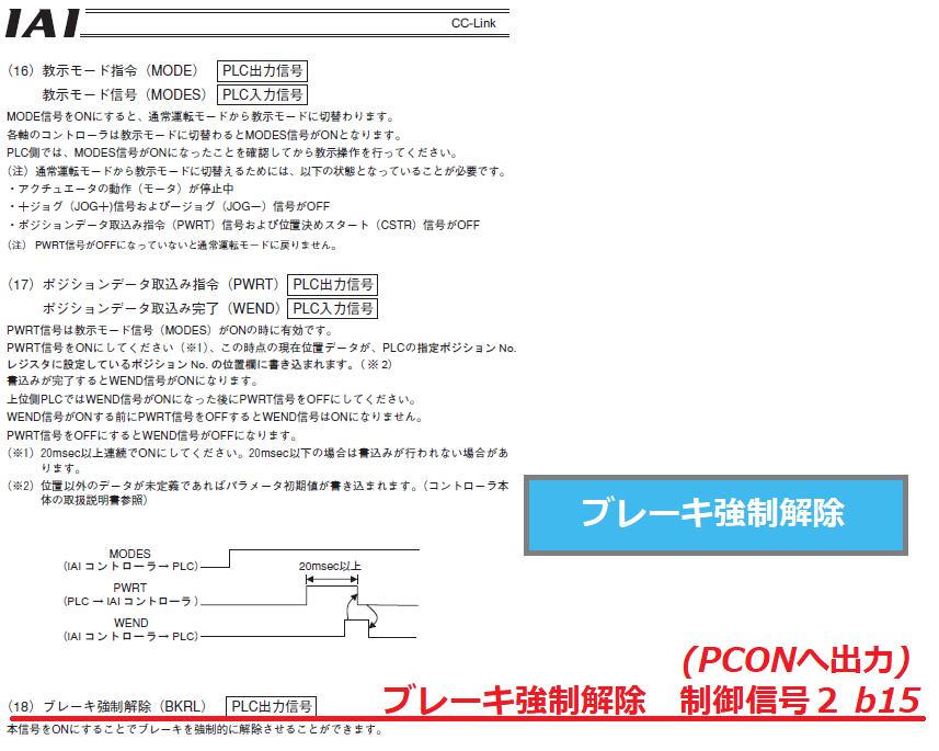 f:id:vv_6ong_3ka_cp:20201230192748p:plain